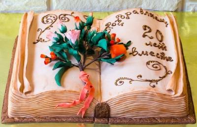 Торт Книжка №1 3кг