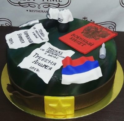 Торт Дембелю за кг