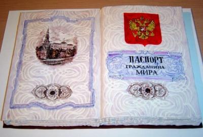 Торт Паспорт 3кг