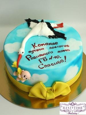 Торт Для новорожденного 2кг