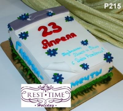 Торт Отрывной календарь 2кг