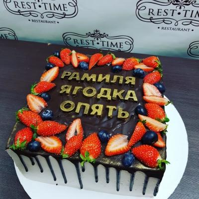 Торт Ягодка опять 2 кг