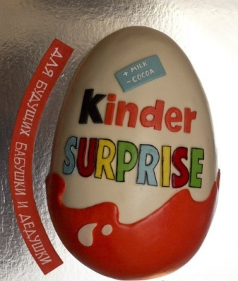 Торт Киндер сюрприз за 1кг