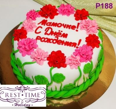 Торт №136 2кг