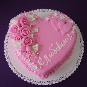 Торт С любовью 2 кг