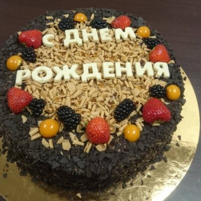 Торт Шоколадная крошка 1,5кг