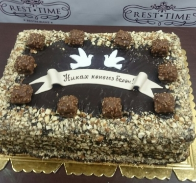 Торт №10, за кг