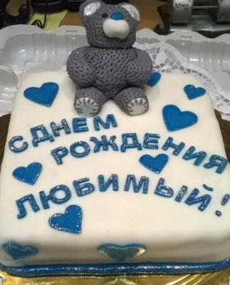 Торт №7, за кг
