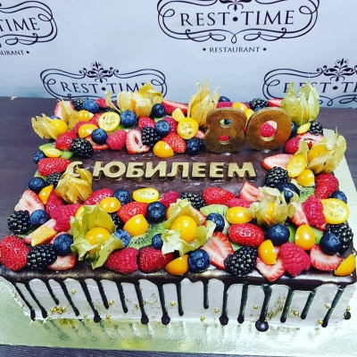 Торт Юбиляру 4 кг