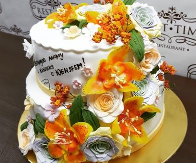 Торт Осенний за кг