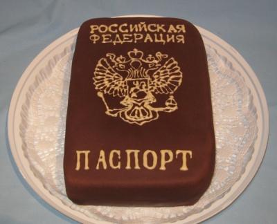 Торт Паспорт №2  2,5кг