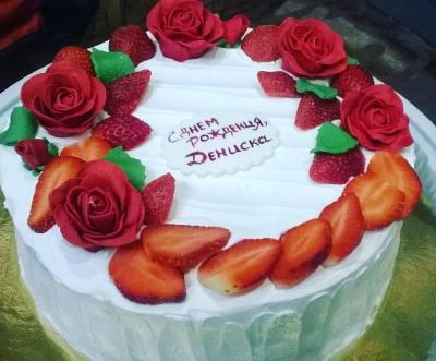 Торт праздничный №306 2 кг