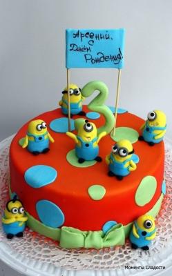 Детски тортик №118 за1кг