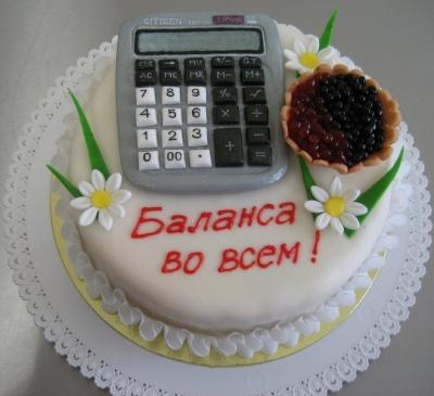 Торт для бухгалтера 2кг